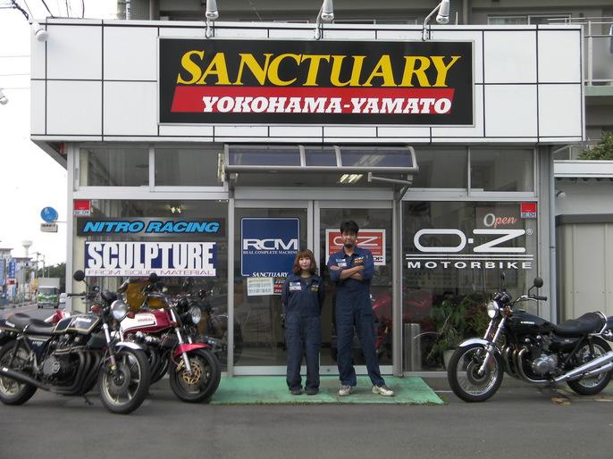 2010年5月31日.JPG