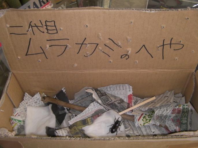 2010年6月14日2.JPG