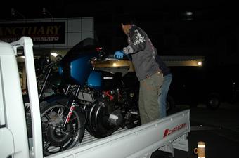 201010041.JPG