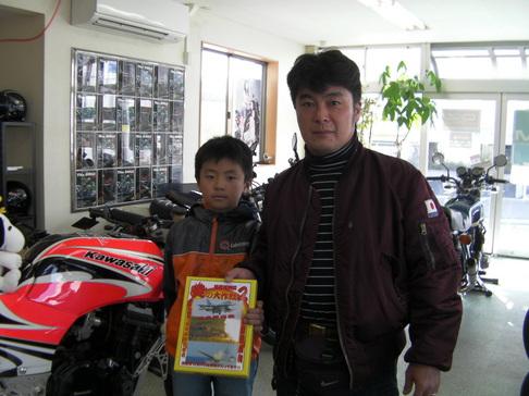 201102061.JPG