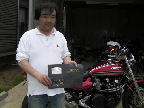201105232.JPGのサムネール画像