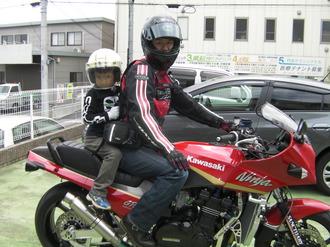 201107034.JPGのサムネール画像