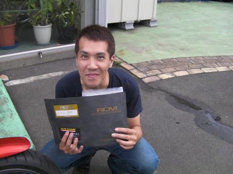 201108252.JPG