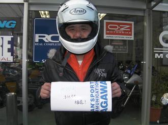 201201285.JPG