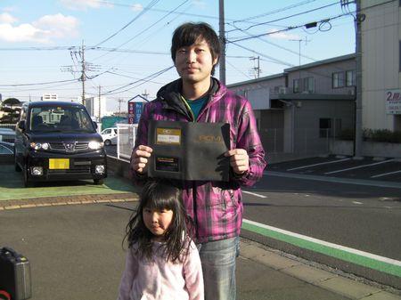 201202201.JPGのサムネール画像