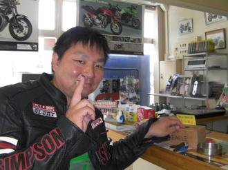 201204091.JPGのサムネール画像