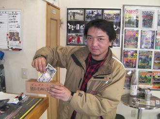 201204097.JPGのサムネール画像