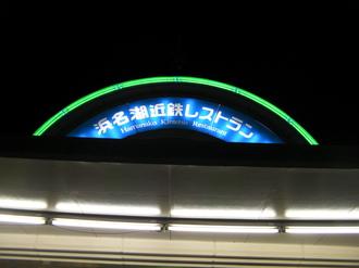 2012050314.JPGのサムネール画像